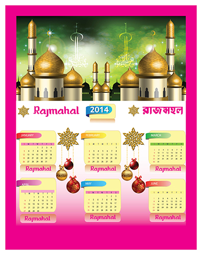 Calendar for Rajmahal