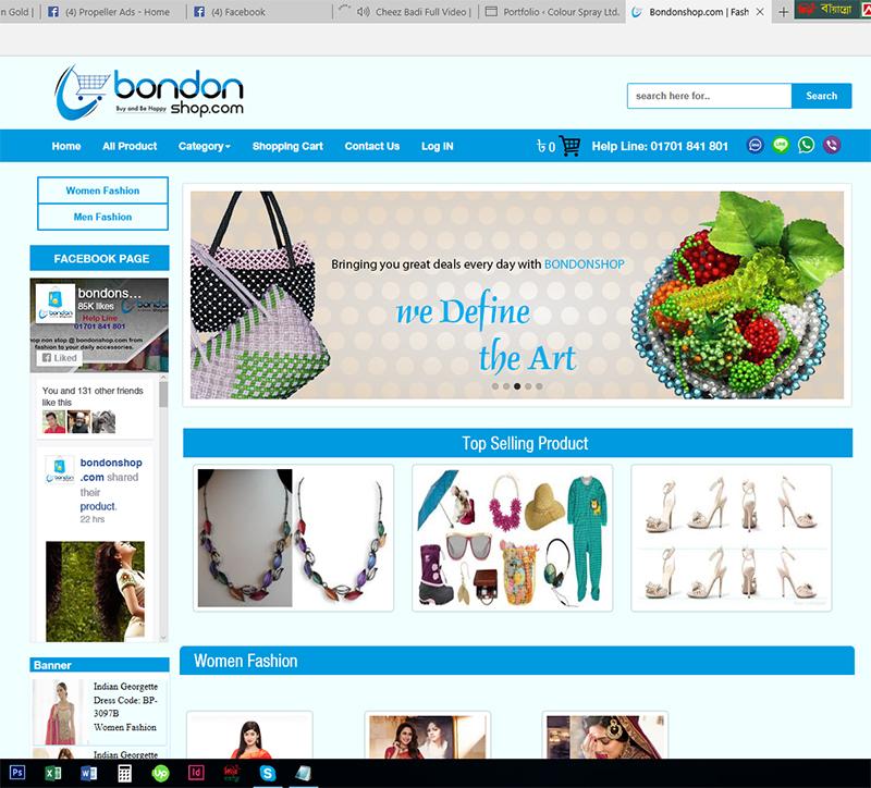 bondonshop.com